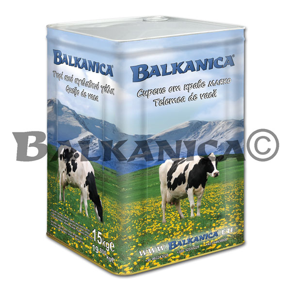 15 KG COW'S MILK CHEESE CANISTER BALKANICA