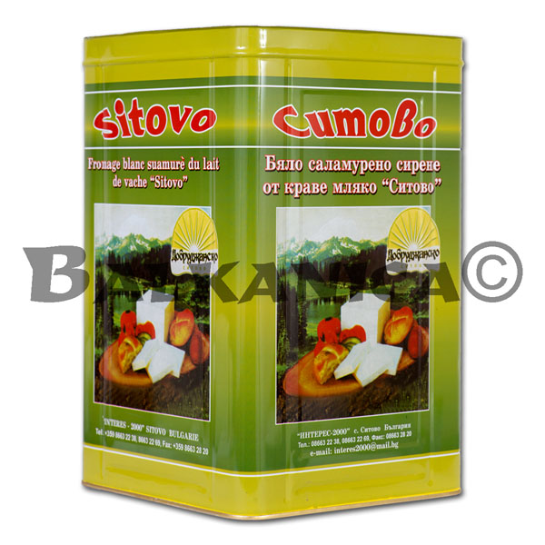 15 KG COW'S MILK CHEESE CANISTER SITOVO