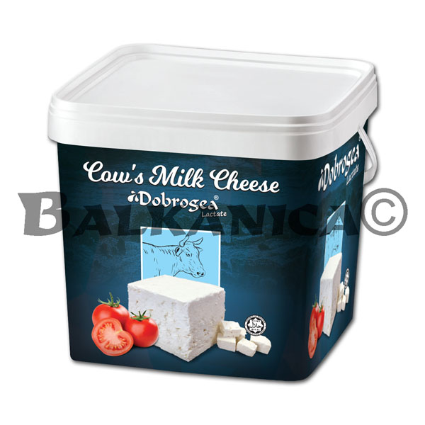 8 KG COW'S MILK CHEESE EXTRA QUALITY PVC DOBROGEA LACTATE