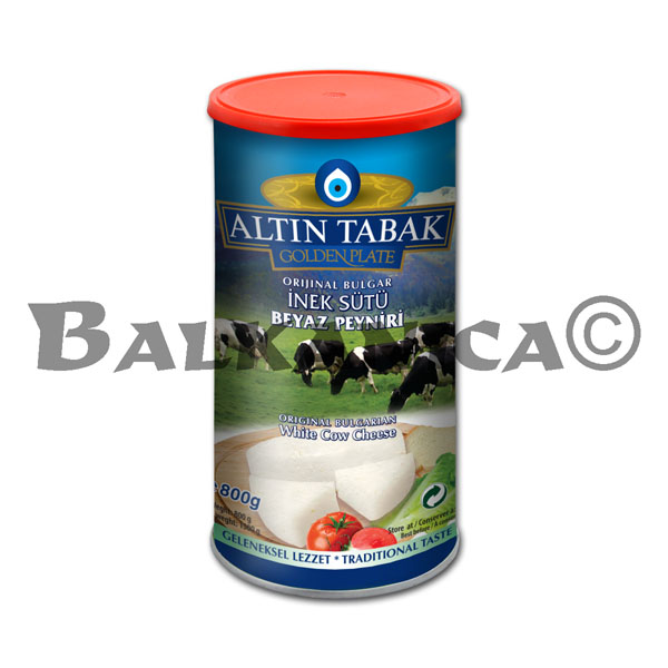 800 G COW'S MILK CHEESE CAN HALAL ALTIN TABAK