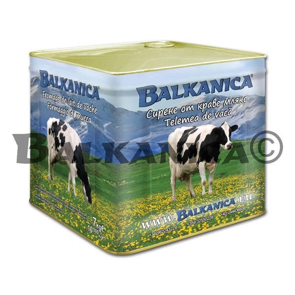 7 KG COW'S MILK CHEESE CANISTER BALKANICA