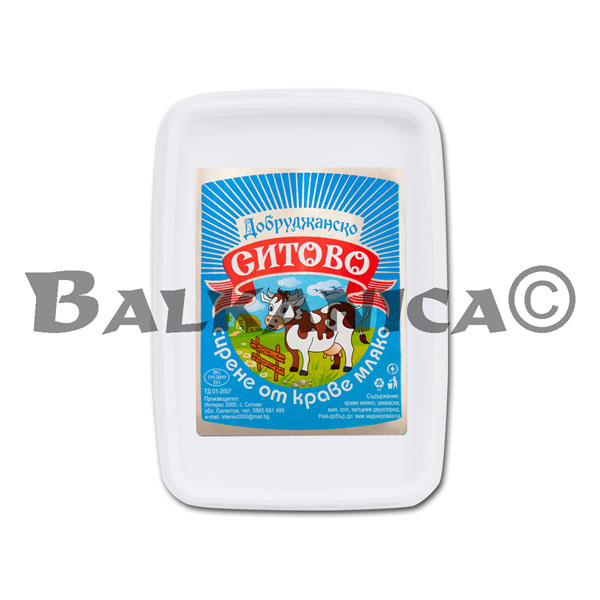 400 GR COW'S MILK CHEESE PVC SITOVO