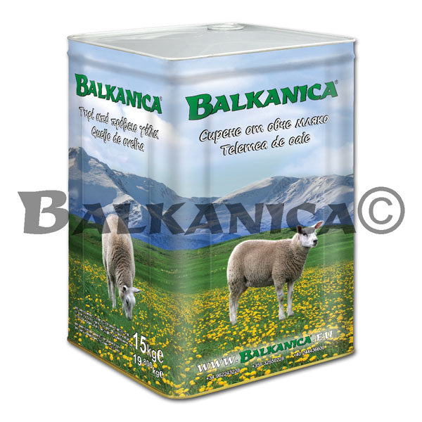 15 KG SHEEP'S MILK CHEESE CANISTER BALKANICA