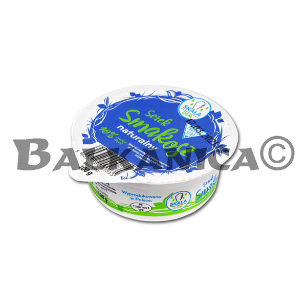 100 G QUESO PROCESADO NATURAL SKALA OSM