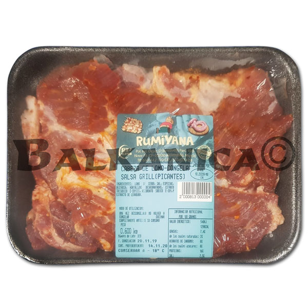 600 GR PORC NECK MARINATED EN SPICY BARBECUE SAUCE RUMIYANA