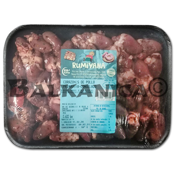 600 GR CHICKEN HEARTS RUMIYANA