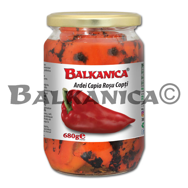 680 GR RED PEPPER CAPIA ROASTED AND PEELED BALKANICA