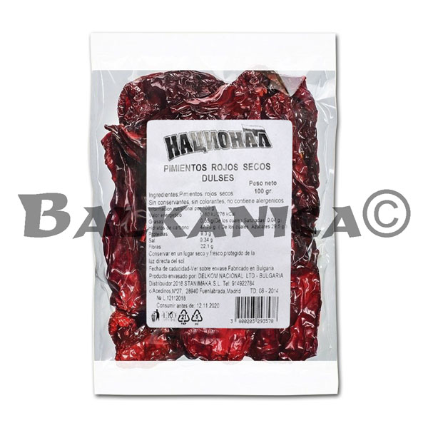 100 GR PEPPERS DRIED NATSIONAL