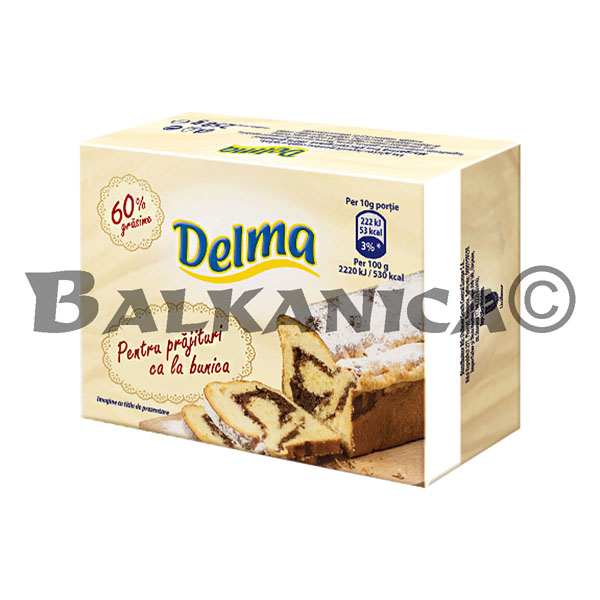 250 G MARGARINE FOR COOKING DELMA