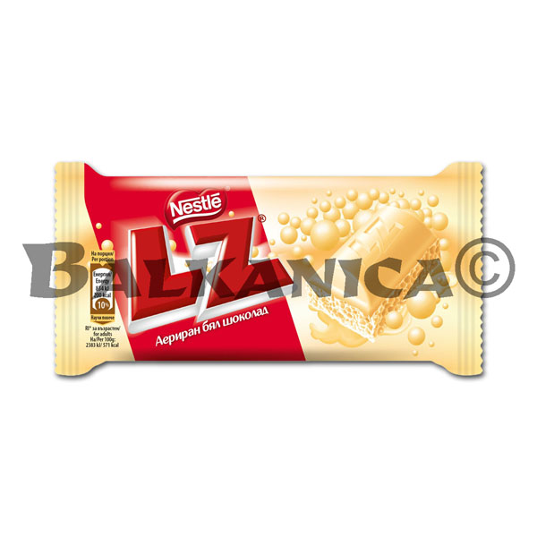 35 GR CHOCOLATE WHITE LZ NESTLE