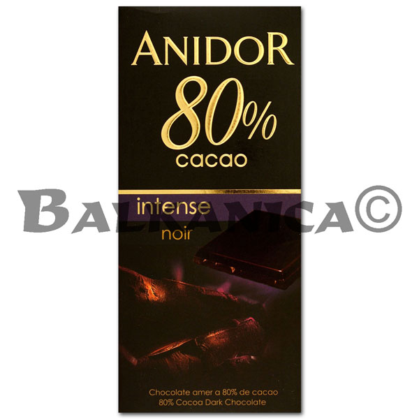 85 GR CHOCOLATE BLACK 80% ANIDOR KANDIA