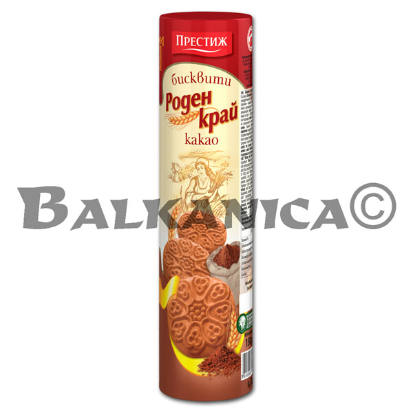 170 GR BISCUITS CACAO RODEN KRAY