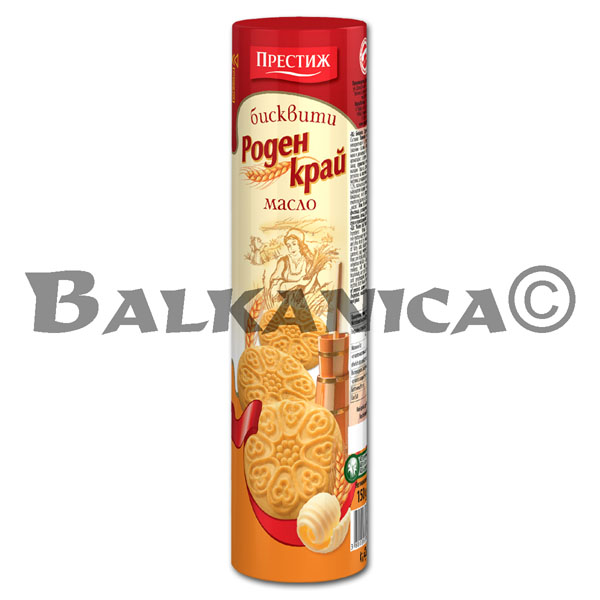 165 GR BISCUITS BUTTER RODEN KRAY