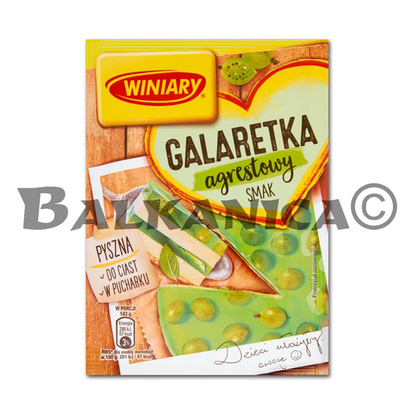 71 GR JELLY BLACKCURRENT WINIARY
