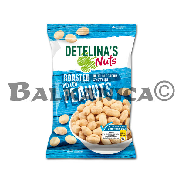 90 GR PEANUT ROASTED PEELED DETELINA
