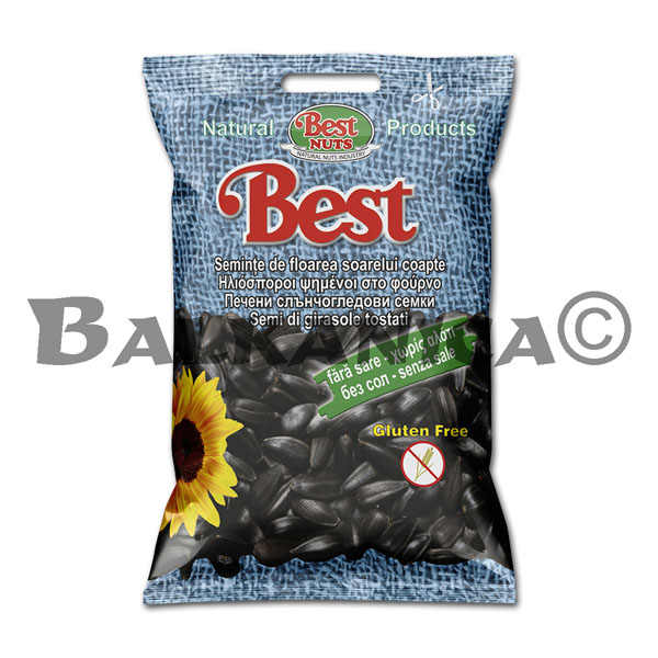 200 GR SUNFLOWER SEEDS WITHOUT SALT BEST NUTS
