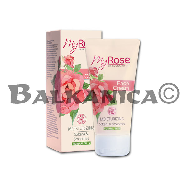 50 ML CREMA HIDRATANTE MY ROSE OF BULGARIA