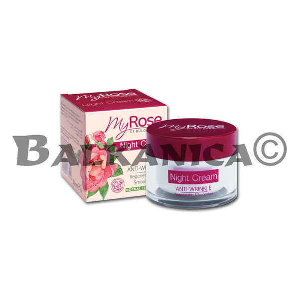 50 ML CREMA ANTIARRUGAS DE NOCHE MY ROSE OF BULGARIA