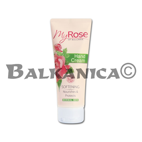 75 ML CREMA PARA MANOS MY ROSE OF BULGARIA