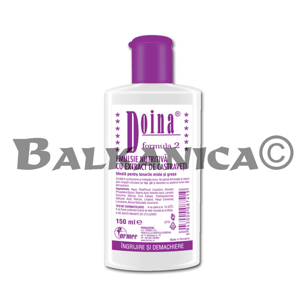 150 ML EMULSION NUTRITIVA CON EXTRACTO DE PEPINO DOINA