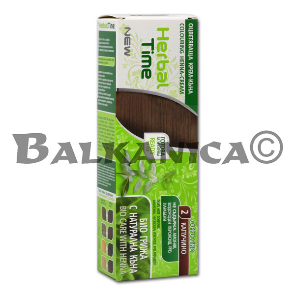 75 ML CREMA HENNA CAPUCHINO N2 HERBAL TIME