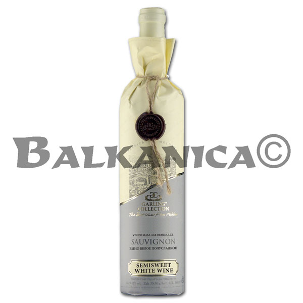 0.75 L VINO BLANCO SEMIDULCE SAUVIGNON BLANC RESERVA GARLING COLLECTION